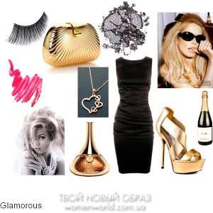 Образ «Glamorous»