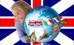 Изучение английского языка – залог успешного будущего ребенка