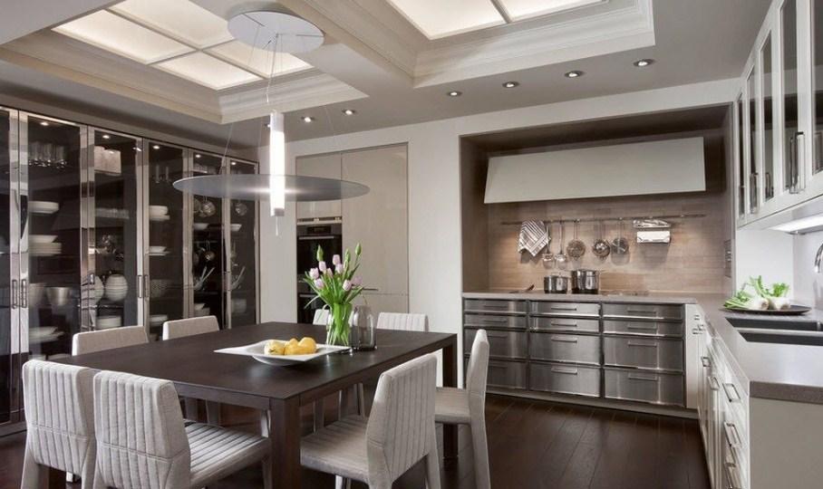 Кухня & столовая