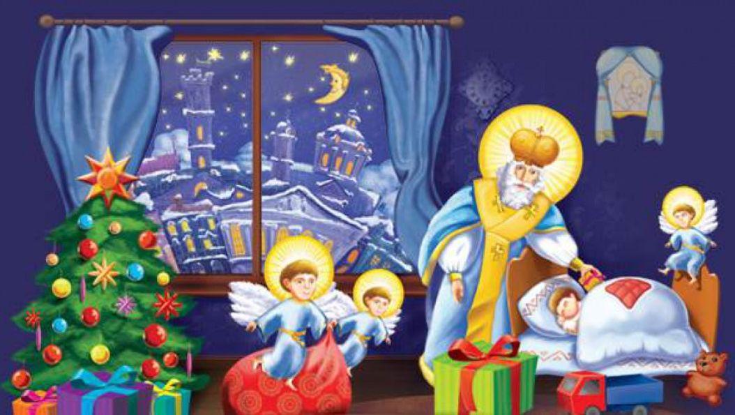 День Святого Николаса